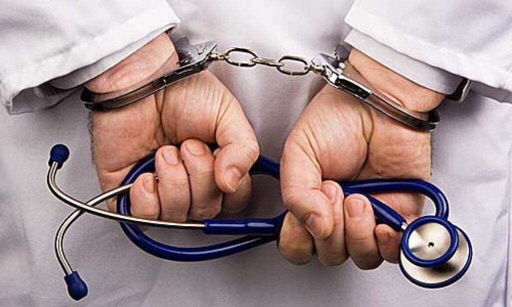 Повідомлено про підозру завідувачу поліклініки, який вимагав хабара в учасника АТО