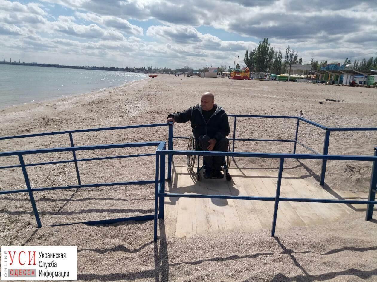 Комиссия проверила готовность пляжей для людей с ограниченными возможностями (ФОТО)