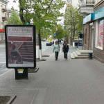 Світлина. У Кропивницькому з'явилися сіті-лайти за «безбар'єрне середовище». Закони та права, інвалідність, Кропивницький, інформаційна кампанія, меседж, сіті-лайт