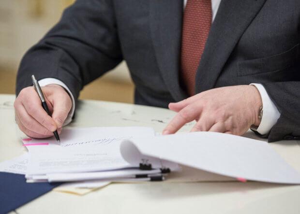 Нове законодавство забезпечить докорінне реформування освітньої галузі, вихід на європейські принципи та моделі – Президент. петро порошенко, законопроект, особливими освітніми потребами, інвалідність, інклюзивна освіта