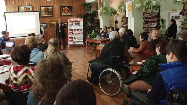 Відкриття центру бібліотечного обслуговування інвалідів (ВІДЕО)