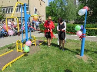 Урочисте відкриття майданчика для дорослих та дітей з обмеженими фізичними можливостями (ФОТО)