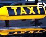 Соціальне таксі чи транспортні послуги, «Фіат» чи ВАЗ-2104?. полтавська область, візочник, обмеженими фізичними можливостями, соціальне таксі, інвалід, yellow, land vehicle, vehicle, auto part, sign, aircraft, car, auto racing. A close up of a yellow car