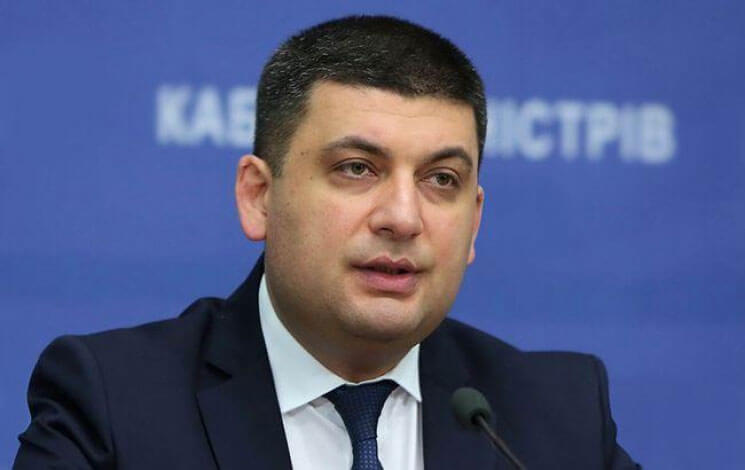 Гройсман хоче зробити усі українські міста доступними для інвалідів