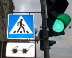 У Полтаві 15% міських світлофорів адаптовані для людей з вадами зору — Міськсвітло. полтава, вади зору, незрячий, світлофор, інвалідність, outdoor, traffic, light, traffic sign, green, street, sign, sky, street light, signaling device. A sign above a green traffic light