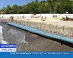 Пляж для инвалидов полностью не пригоден для отдыха (ВИДЕО). одесса, инвалид, ограниченными возможностями, отдых, пляж, tree, water, outdoor, ground, swimming pool, dock, shore, lined. A pool next to a body of water