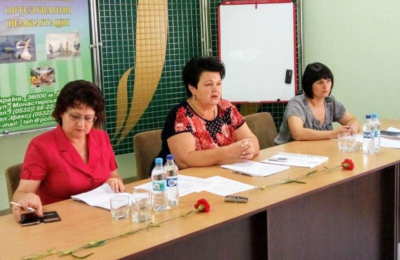 На Полтавщині для людей з інвалідністю планують створювати нові денні відділення перебування