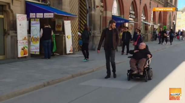 Дожити до 60-ти. Як Баварія стала найзручнішим містом для інвалідів (ВІДЕО)