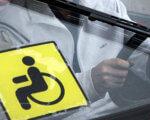 Ввоз автомобилей для людей с инвалидностью освободят от налога. автомобіль, ввоз, забезпечення, оподаткування, інвалідність, person. A person holding a sign