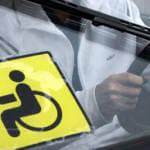 Ввоз автомобилей для людей с инвалидностью освободят от налога