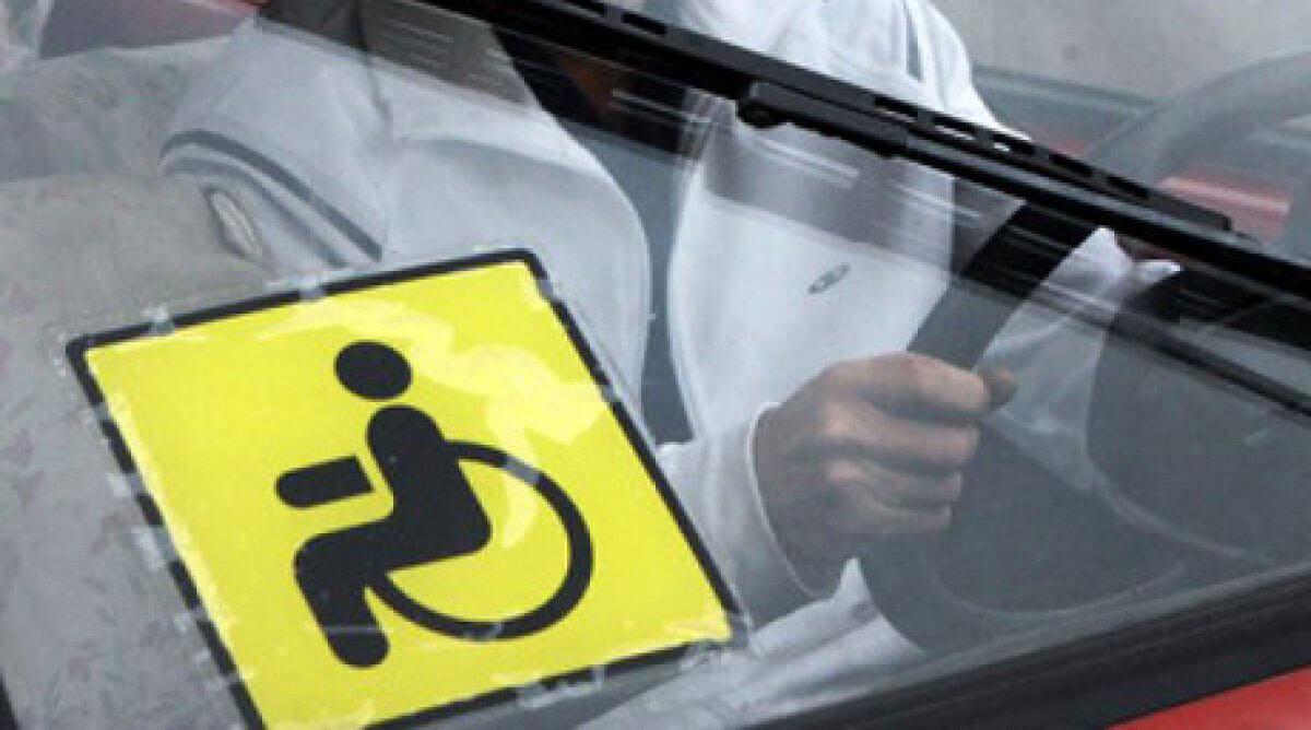Урядом внесено зміни до механізму забезпечення осіб з інвалідністю автомобілями