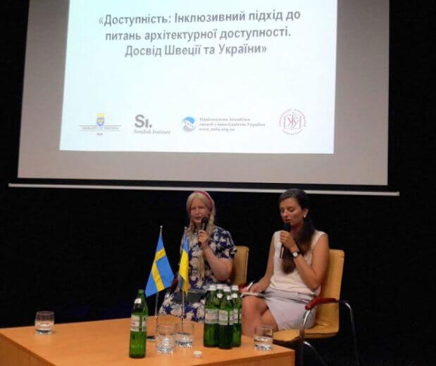 Доступне середовище. Незряча літераторка розповідає про переваги життя у Швеції. сара шамло, швеція, доступність, незрячий, інвалідність