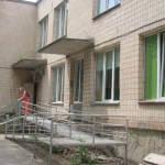 При центрі реабілітації дітей-інвалідів хочуть створити хостел