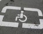 Рада збільшила штраф за паркування на місцях для інвалідів. законопроект, паркування, штраф, інвалід, інвалідність, street, tar, pavement, sidewalk, road, bicycle, asphalt. A sign on the side of a road