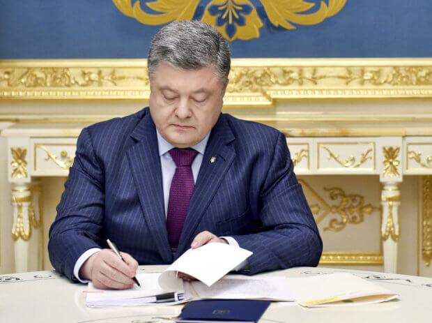 Президент підписав Закон, який посилює соціальний захист осіб з інвалідністю в Україні. паркування, посилення відповідальності, соціальний захист, інвалід, інвалідність