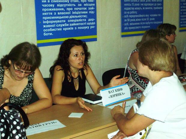 Служба зайнятості – громадянам з інвалідністю. кропивницький, працевлаштування, центр зайнятості, ярмарок вакансій, інвалідність