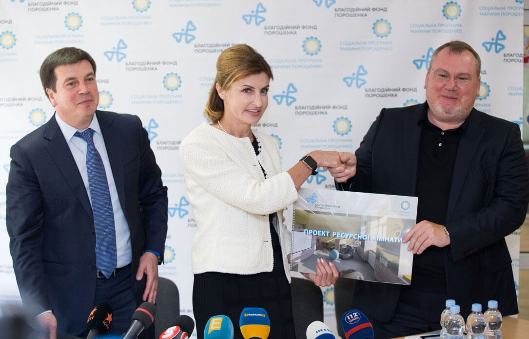 Марина Порошенко презентувала проект ресурсної кімнати для інклюзивних шкіл України
