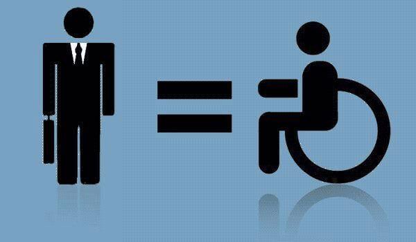 Країна має забезпечити рівний доступ для людей з інвалідністю до робочого місця. працевлаштування, роботодавець, робоче місце, інвалід, інвалідність, screenshot, font, logo, symbol, graphics. A close up of a sign