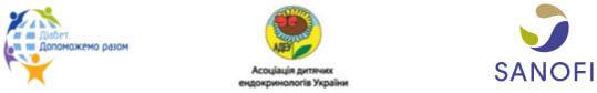 Прес-реліз: Санофі в Україні продовжує реалізовувати програму з підтримки та оздоровлення дітей із діабетом. миргород, санофі, ендокринолог, оздоровлення, цукровий діабет