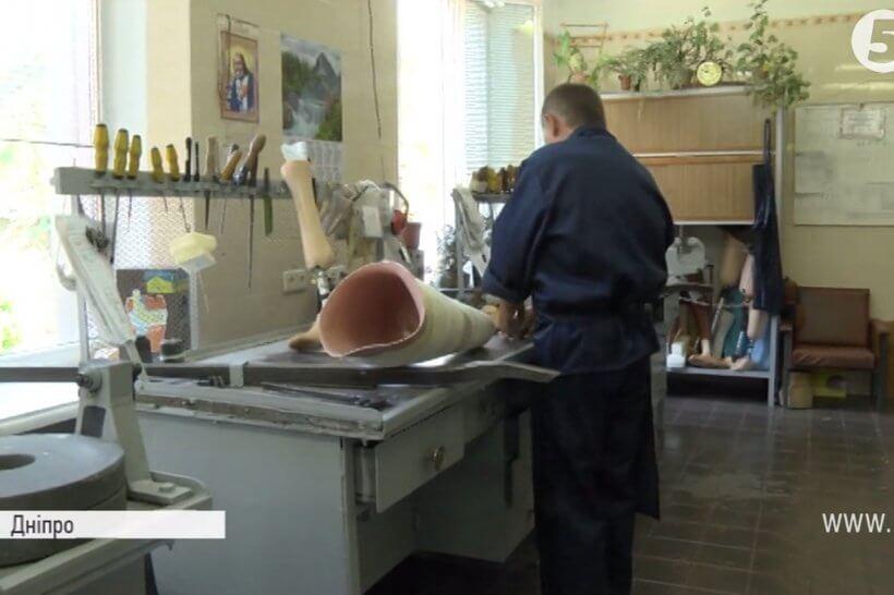 Міжнародний десант: у Дніпрі покажуть в дії найсучасніший досвід спортивного протезування (ВІДЕО)