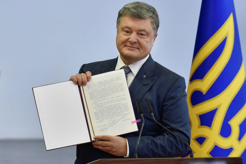 Президент підписав Закони щодо особливостей доступу осіб з особливими потребами до освітніх послуг та транспортного обслуговування таких осіб (ВІДЕО)
