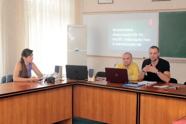 Експерти та громадські активісти розповіли журналістам Чернігівщини, як писати про людей з інвалідністю. чернігів, журналіст, обмеженими можливостями, тренинг, інвалідність