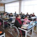 Школа нерівних можливостей