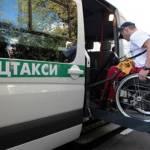 «Социальное такси» доедет до Херсона в августе