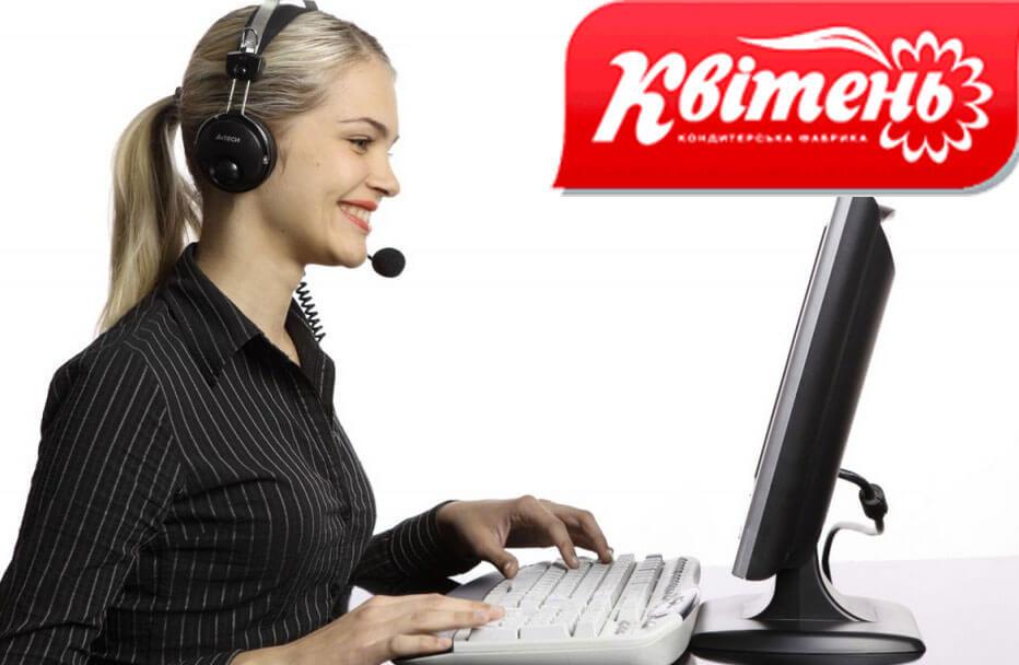 """""""Не дали втратити надію…"""". дніпро, працевлаштування, центр зайнятості, інвалід, інвалідність, person, computer, headphones. A person standing in front of a computer"""