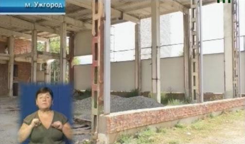 Ужгородський спортивно-реабілітаційний центр із держбюджету отримав один мільйон гривень (ВІДЕО)