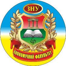 У Запорізькій області поранених захисників запрошують на навчання