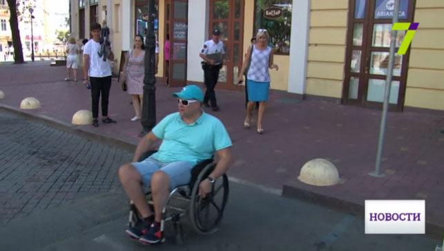 Доступность Приморского района глазами особенных одесситов (ВИДЕО)
