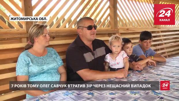 Колишній український бізнесмен почав усе спочатку після повної втрати зору (ВІДЕО)