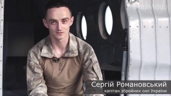Український офіцер Сергій Романовський, який втратив на Донбасі ногу, зробив 75-й стрибок із парашутом і готується писати дисертацію (ВIДЕО)