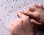 В Харькове обсудят инклюзивное образование. харьков, инвалидность, инклюзивное образование, нарушения зрения, семинар, handwriting, hand, nail, document. A close up of a piece of paper