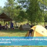 На Хустщині відбувся реабілітаційний табір для людей з інвалідністю (ВІДЕО)