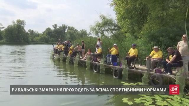 Люди з обмеженими можливостями провели рибальські змагання на Київщині (ВІДЕО)