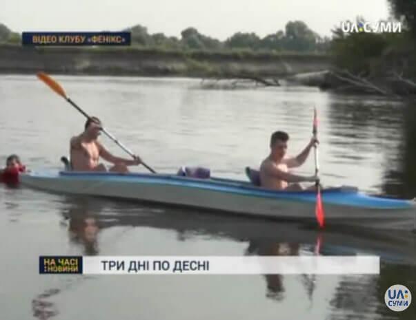 """Спортсмени клубу """"Фенікс"""" ходили по Десні (ВІДЕО)"""