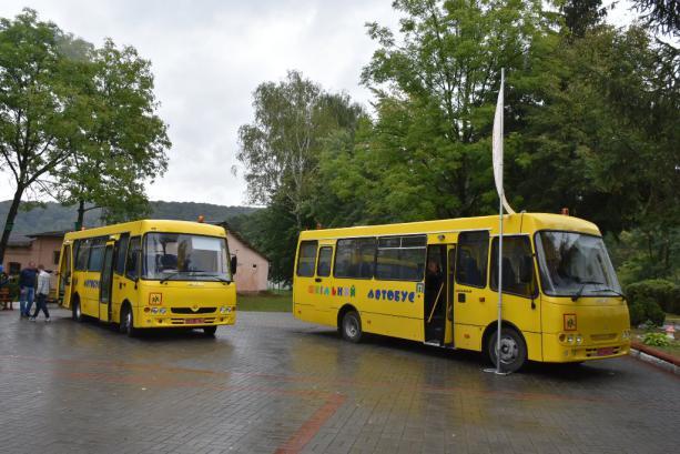 Навчально-реабілітаційний центр Святого Миколая отримає спеціалізований шкільний автобус (ФОТО)