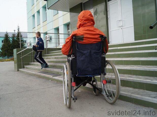 «Впливовий АССпект»: Про недоступність доступної освіти. буковина, доступність, школа, інвалід, інвалідність