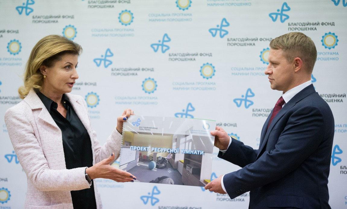 Київщина стала сьомим регіоном-учасником всеукраїнського проекту Марини Порошенко із розвитку інклюзивної освіти