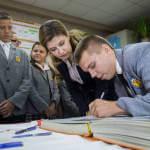 Харківщина долучилася до проекту Марини Порошенко по розвитку інклюзивної освіти в Україні