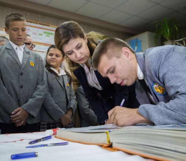 Харківщина долучилася до проекту Марини Порошенко по розвитку інклюзивної освіти в Україні. марина порошенко, харківщина, особливими освітніми потребами, інвалідність, інклюзивна освіта
