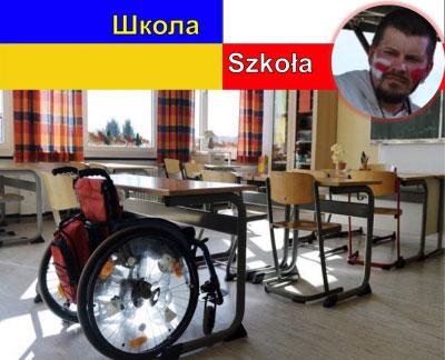 Артур Прузовский про инклюзивное образование детей с особыми потребностями в Польше