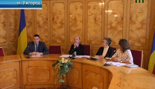 В Ужгороді обговорили порядок нарахування пенсії із інвалідністю (ВІДЕО)