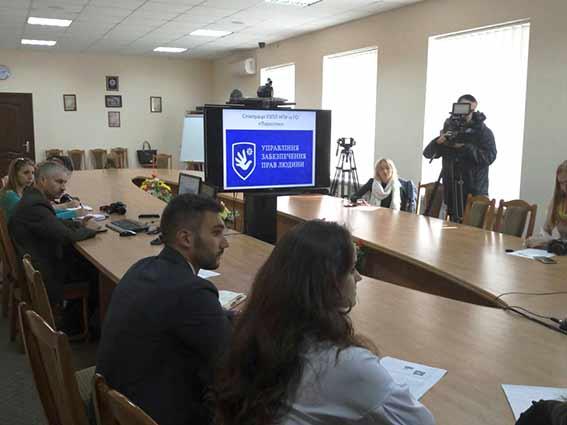 У Вінниці стартував проект з покращення надання поліцейських послуг людям з інвалідністю. вінниця, навчальна програма, поліцейський, пілотний проект, інвалідність