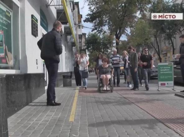 Місто, непристосоване до потреб людей з інвалідністю (ВІДЕО). полтава, доступність, маломобільний, незрячий, інвалідність, outdoor, street, footwear, clothing, sidewalk, person, man, jeans, people, city. A group of people walking on a city street