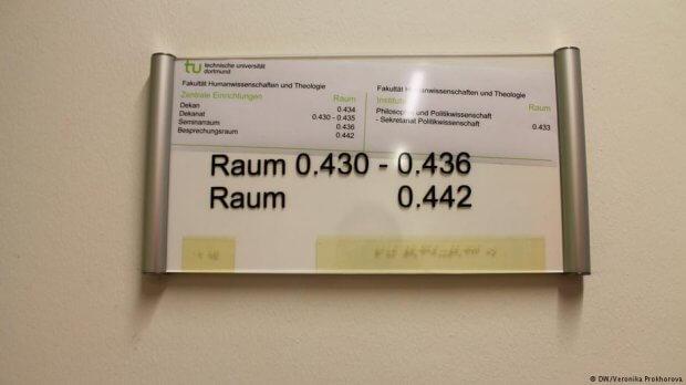 Инвалидность и учеба: как немецкие вузы убирают преграды. инвалид, инвалидность, инклюзия, немецкий вуз, студент
