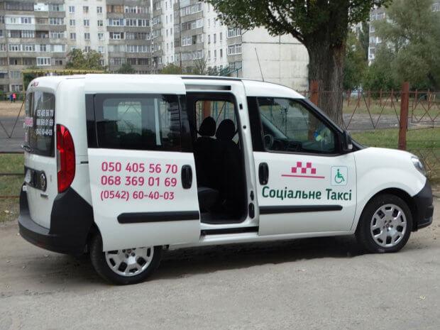 Послугою «Соціальне таксі» зможе скористатися більше сумчан. суми, пенсія, соціальне таксі, транспортна послуга, інвалідність