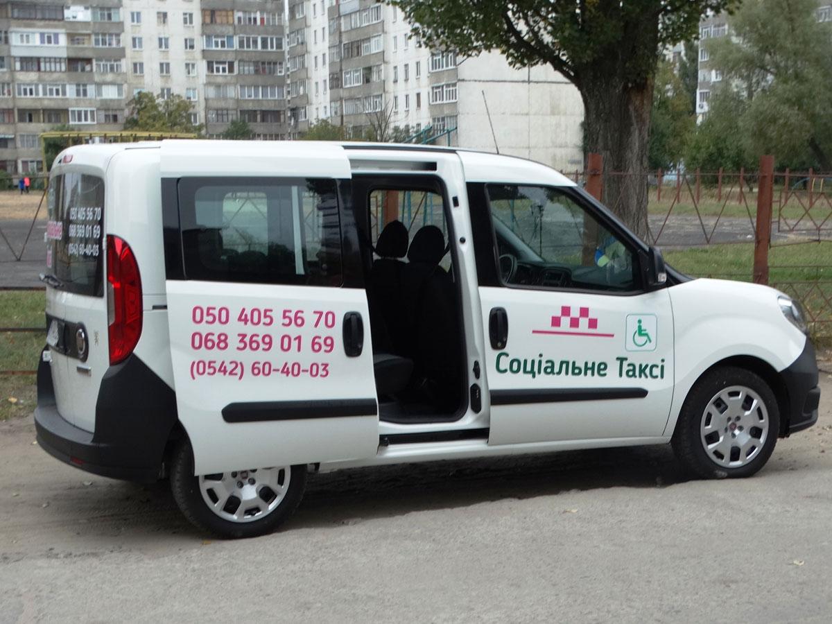 Послугою «Соціальне таксі» зможе скористатися більше сумчан